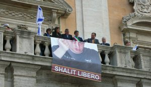 shalit-libero