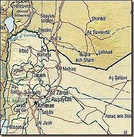 poliambulatorio italiano in Giordania