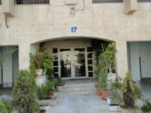 Sede cooperazione Amman - Giordania