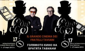 fatelli Taviani al film festival in Bulgaria