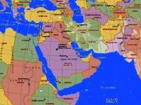 Gli organismi sovranazionali e la tutela di popoli e risorse: il caso medio orientale