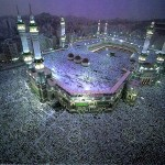Il Ramadan (30 giorni di digiuno, secondo pilastro dell'Islam)