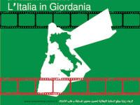 L'Italia in Giordania: concorso a premi indetto dall'Ambasciata d'Italia ad Amman