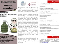 La guerra russo-ucraina: a Roma presentazione del libro di Eugenio Di Rienzo