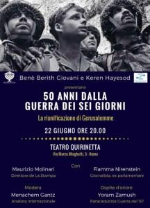 50 anni dalla Guerra dei sei giorni: a Roma un incontro al Teatro Quirinetta